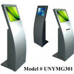 kiosk_UNYMG301